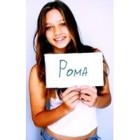 Фото с именем рома olx-знакомства